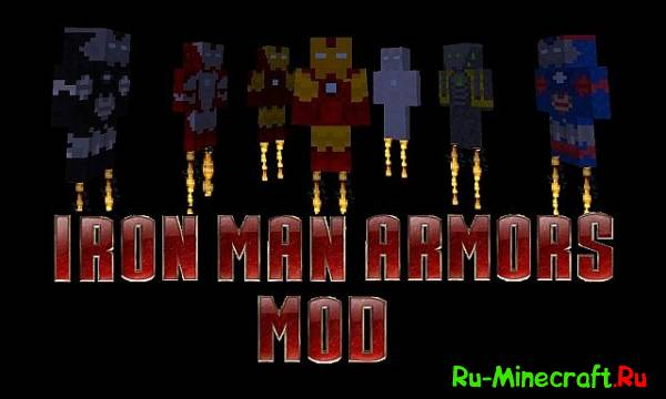 [1.6.2] Iron Man Armors Mod - железный человек в Minecraft!
