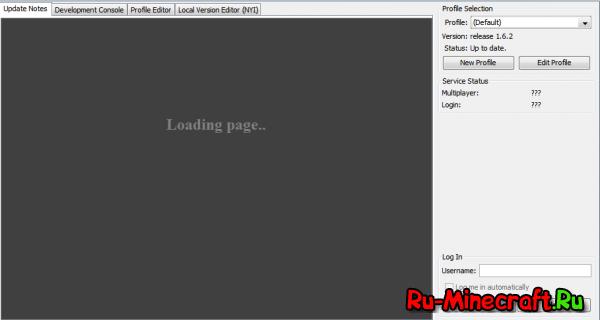 [1.0-1.7.2] KeiNett Minecraft Launcher - новый пиратский лаунчер!