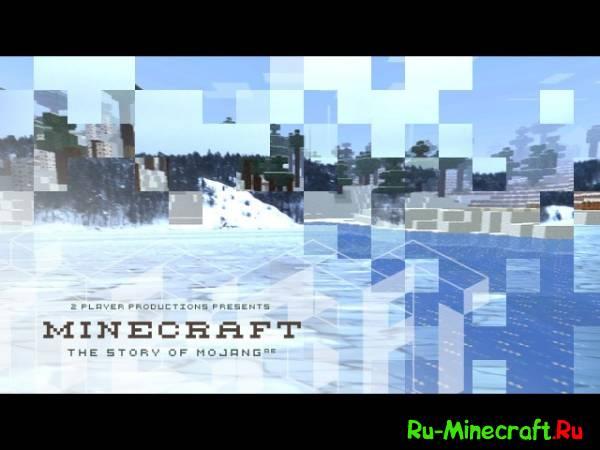 [Video] Minecraft:история компании mojang - фильм