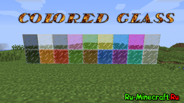 [1.6.2]Colored Glass - цветное стекло.