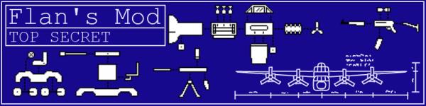 [1.6.2]Flan's Mod - Мод на машины самолёты и огнестрельное оружие.