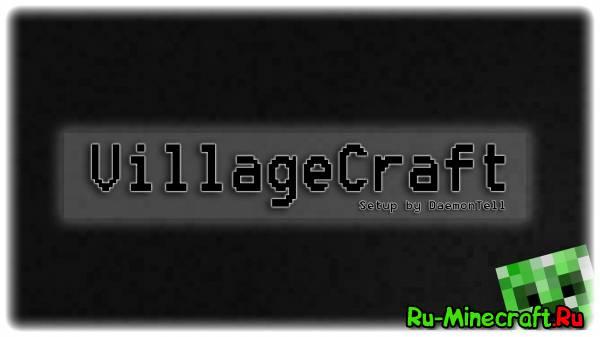 [Client][1.5.2] Клиент minecraft - VillageCraft