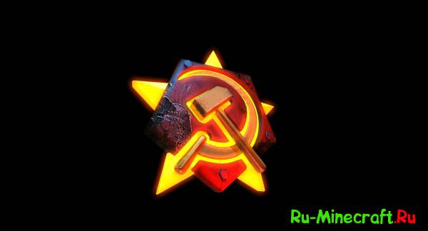 [Map]C&C: Red Alert Defence Buildings (СССР) - сборка советских оборонительных зданий из RA2!
