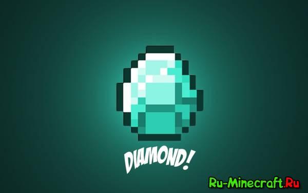 [Video] Туториал - как добыть алмазы