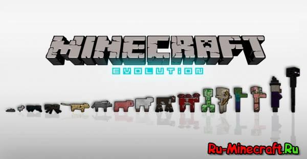 [Обои] Minecraft - идёт на твой рабочий стол!