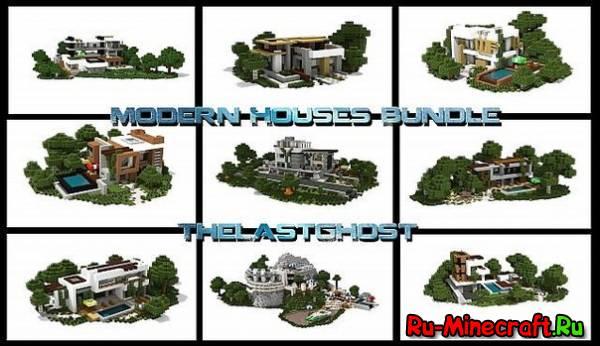 [Map] Modern Houses Bundle - 10 домов в стиле модерн