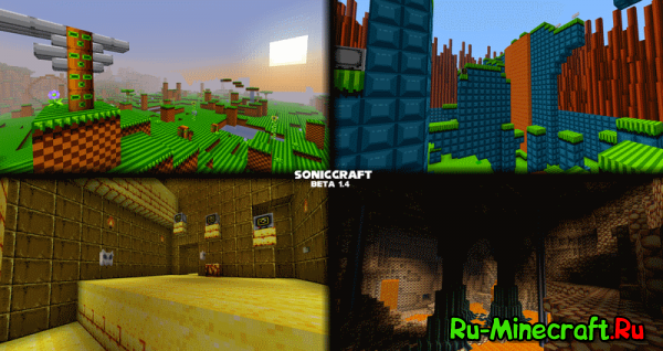 [Adv][Creation][1.6.2-1.6.4] SonicCraft v1.4 - соник в майнкрафте