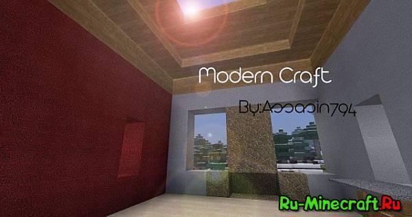 [1.6.2][256X]Modern Craft HD - Реалистичный ресурс пак