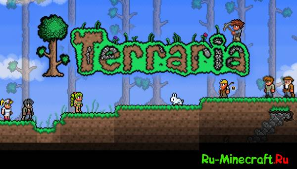 [1.2]Terraria new update