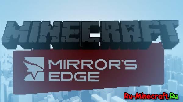 [1.6.x][Map] Mirror's Edge - Паркур карта в стиле Мирорс Едж