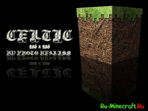 [1.5.2][512px] Celtic HD Photo Realism - реалистичный текстурпак!