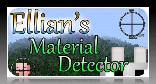 Ellian's Material Detector - карта - помощник [1.11.2] [1.7.10] [1.6.4]