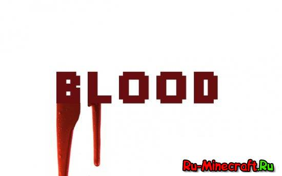 [1.6.4][Bukkit] Blood - кровь