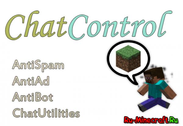 [Plugins] ChatControl - контролируй чат