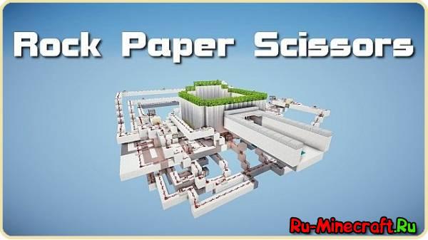 [Карта] Rock, Paper, Scissors - Камень, ножницы, бумага