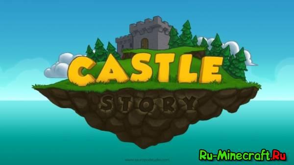 [Game] Castle Story - Построй свой замок