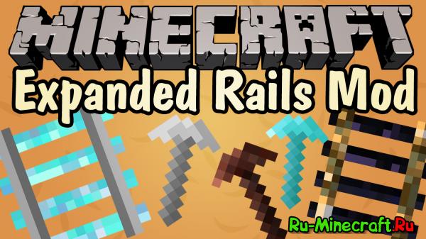 Expanded Rails Mod - Новые рельсы [rus] [1.10.2] [1.8] [1.7.10]