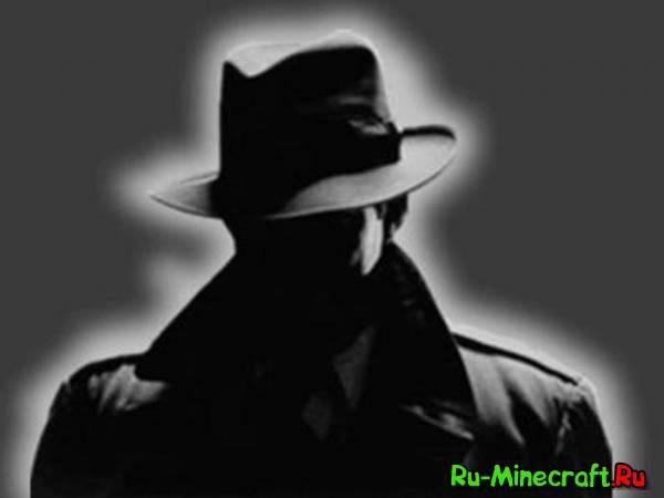 [Map] Детектив Стивенсон, вы ли это?