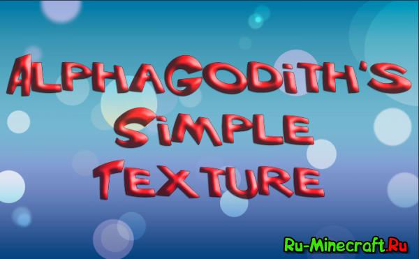 [1.6.2 - 1.6.4][16X] AlphaGodith's Simple Texture - Неплохой ресурспак в стандартном разрешении