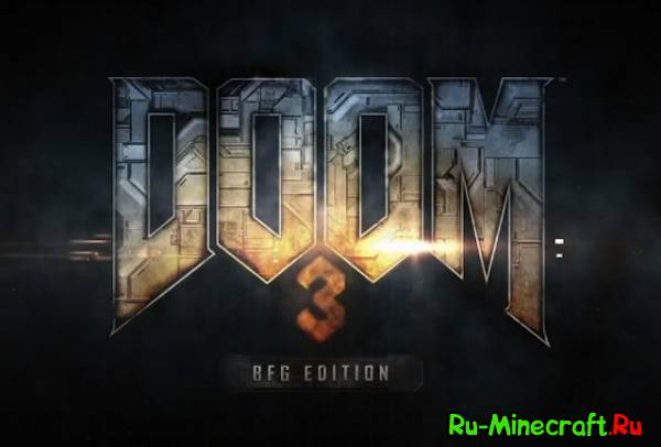 [Game] Doom 3 Bfg Edition