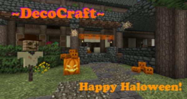 DecoCraft-Хэллоуин  уже скоро [1.10.2-1.6.4]