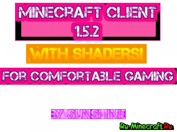 [1.5.2] Comfortable Gaming Client - комфортабельный игровой клиент
