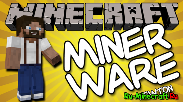 Mini Game - Miner Ware - Великий рандом!