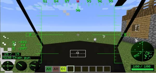 MC Helicopter Mod - вертолёты, самолёты [1.7.10] [1.6.4] [1.5.2]