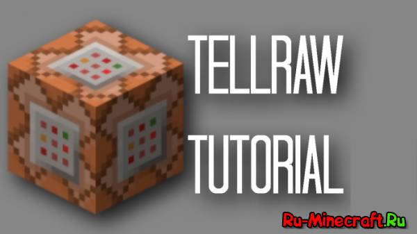 [Guide]MineCraft 1.7 - tellraw
