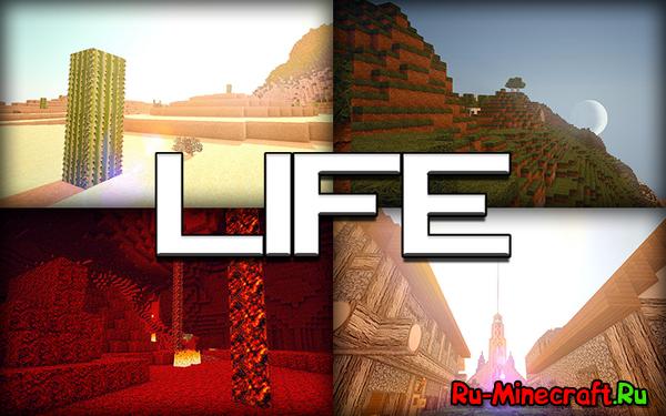 [1.7.2][Resource pack]-Life HD-Реалистичность-первое место!
