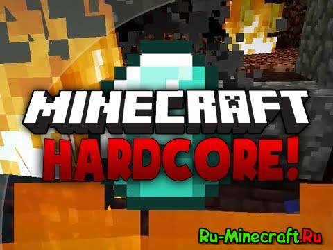 [Client + Server][1.5.2] HARDCORE сборка