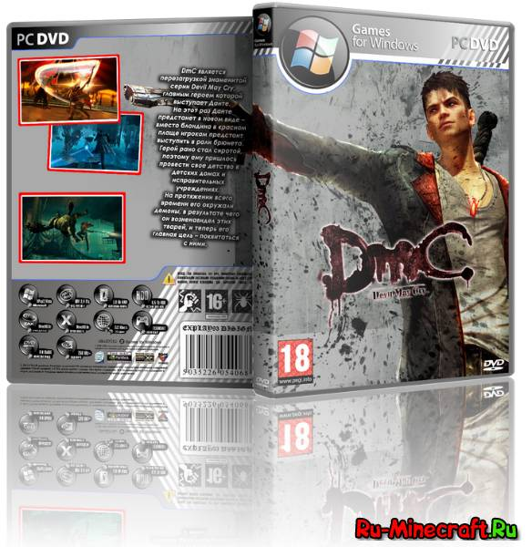 [Game]DmC- Devil May Cry