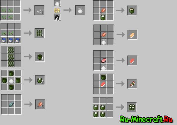 SushiCraft Mod - Суши? Суши! [1.7.10] [1.7.2] [1.6.4]