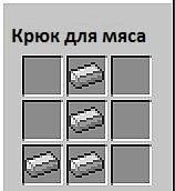 мод на шашлык на майнкрафт 1.7.10 #5