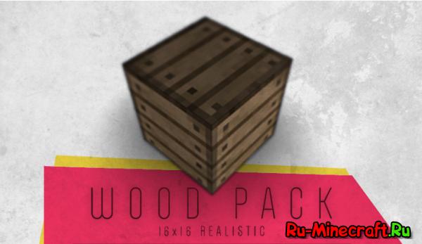 [1.6x - 1.7] Wood Pack - красивый ресурс пак в стандартном разрешении