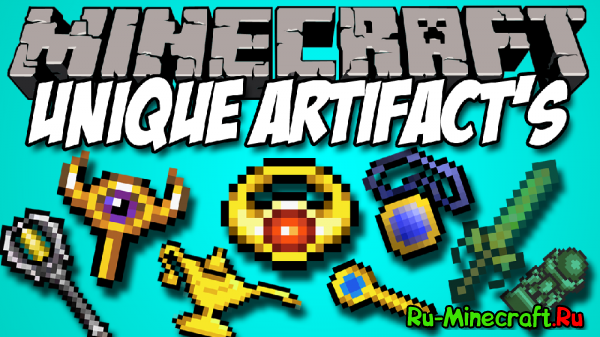 [1.6.4-1.6.2]Unique Artifact's - Рандомные артефакты!