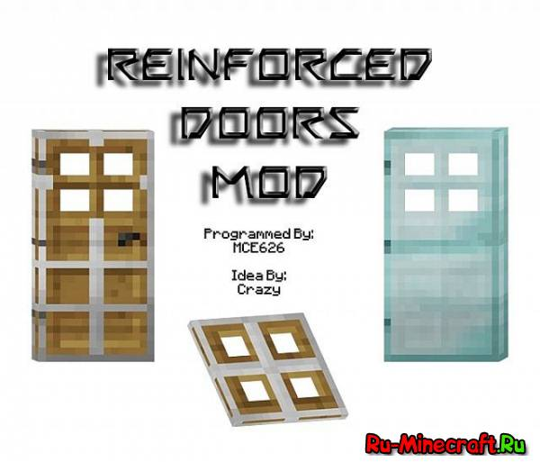 [1.6][Forge] Reinforced Doors Mod - Укрепленные двери