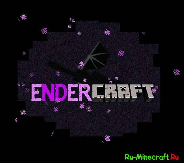 [1.6.4][Mods][Forge] Endercraft - Теперь есть эндэр вещи!