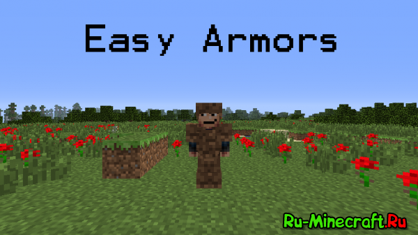 [1.6.4][Mods][Forge] Easy armors - Новые брони!