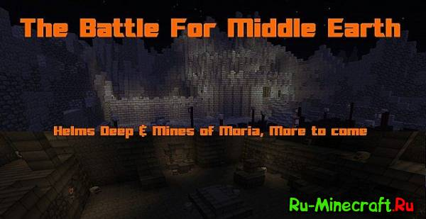 [Map][1.7] The Battle for Middle Earth - карта из Властелина колец [Adventure map]