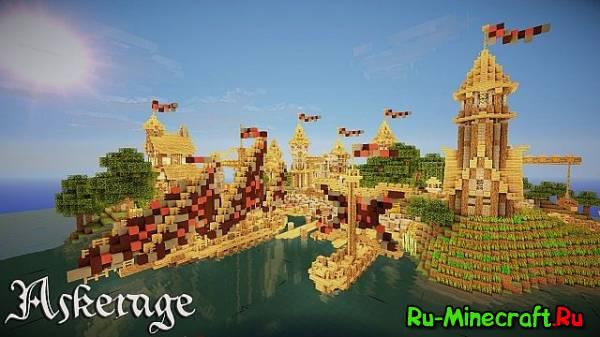 [Карта] Askerage - Рыбацкая деревня