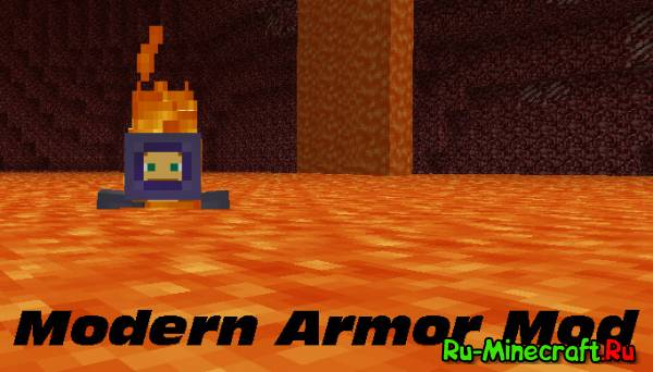 [1.6.4] Modern Armor mod - Куча новой брони!