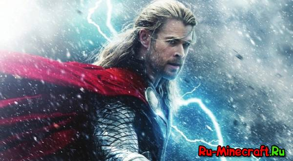 [SkinPack] Thor - The Dark World