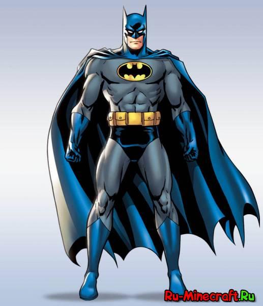 [1.6.4] Batman Mod!- Бэтмен прилетел в Мinecraft!