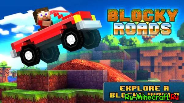 [Android]Blocky road.