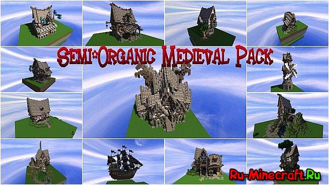 [Map]Semi-Organic Medieval Pack - пак домов в стиле средневековья