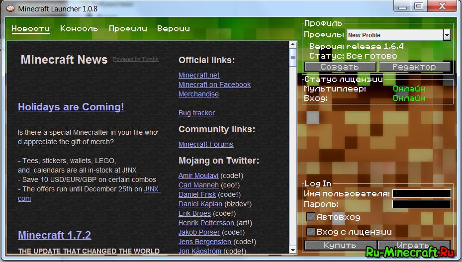 Как создать сервер minecraft 1. 12. 2-1. 13 легко и быстро youtube.