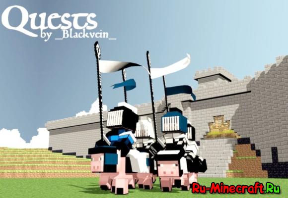 [Плагин] Quests - Квест плагин!