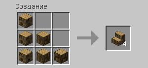 Staircraft — ступеньки на любой вкус! [1.11.2] [1.10.2] [1.9.4] [1.8.9] [1.7.10]