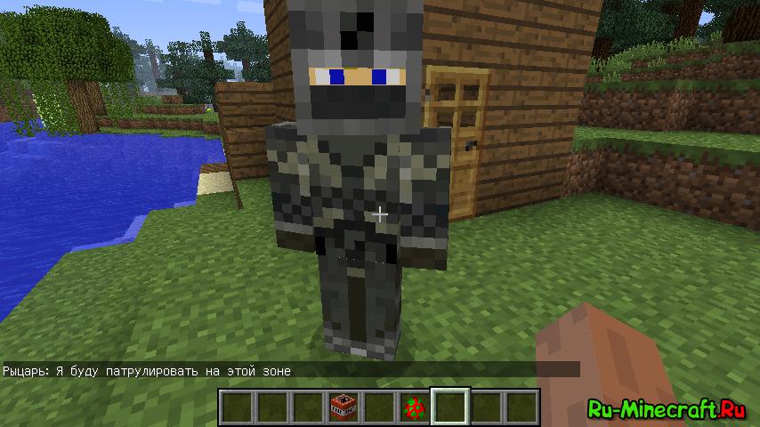 Mine little pony mod для minecraft 1. 6. 4 smp/ssp для minecraft pc.